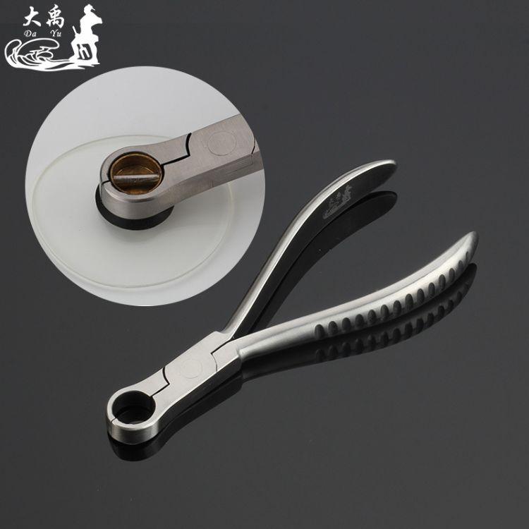 吸盘取出钳 全自动磨边机双面贴吸盘拆卸工具加工无框眼镜工具钳