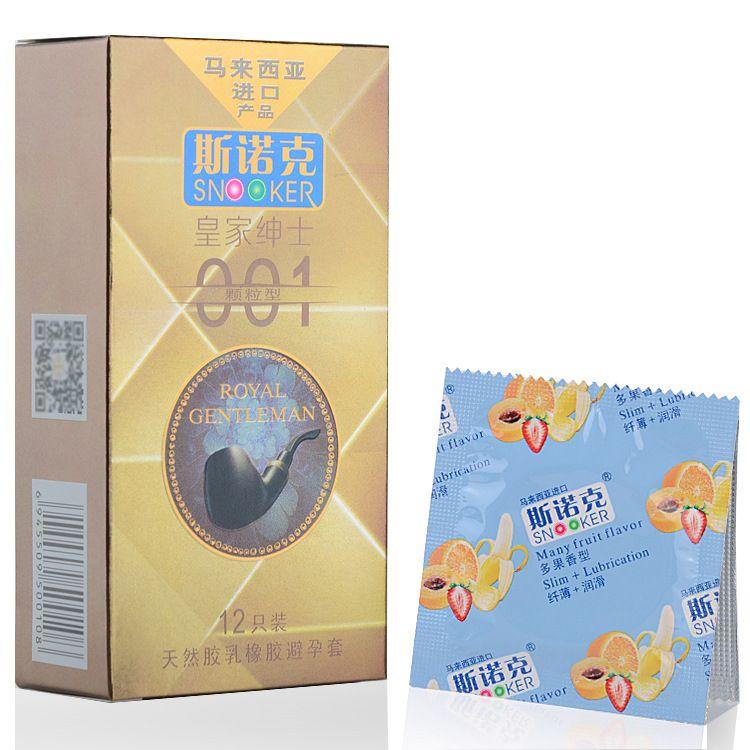 Snooker/斯诺克安全套12只装果香型 皇家绅士装 颗粒型避孕套包邮
