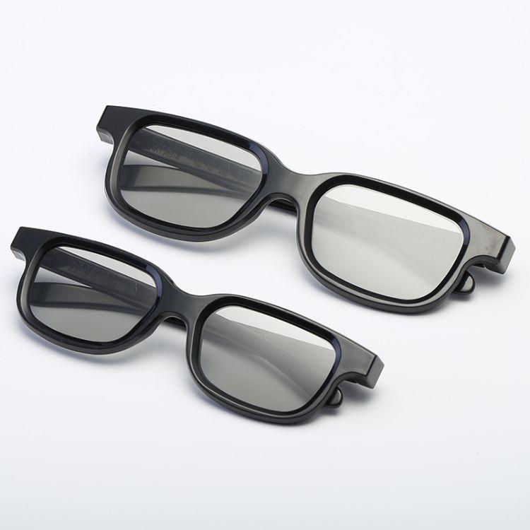 厂家供应3D电影眼镜新款塑料偏光立体影院观影镜 多色可选