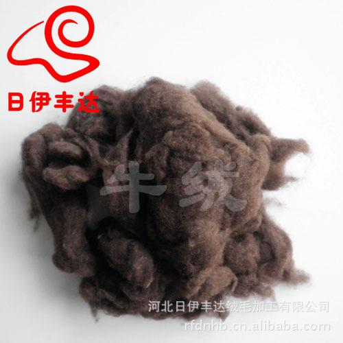 厂销 珍品 西藏牦牛绒原料,dehaired yak hair