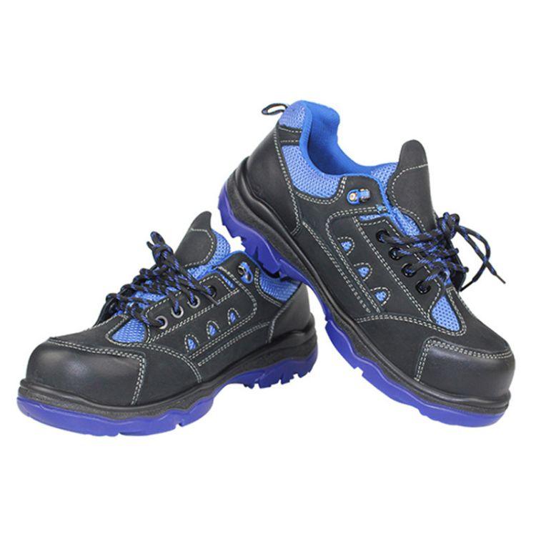 3MSPO5022防砸防刺穿耐磨安全鞋轻便透气劳保鞋防静电工作鞋