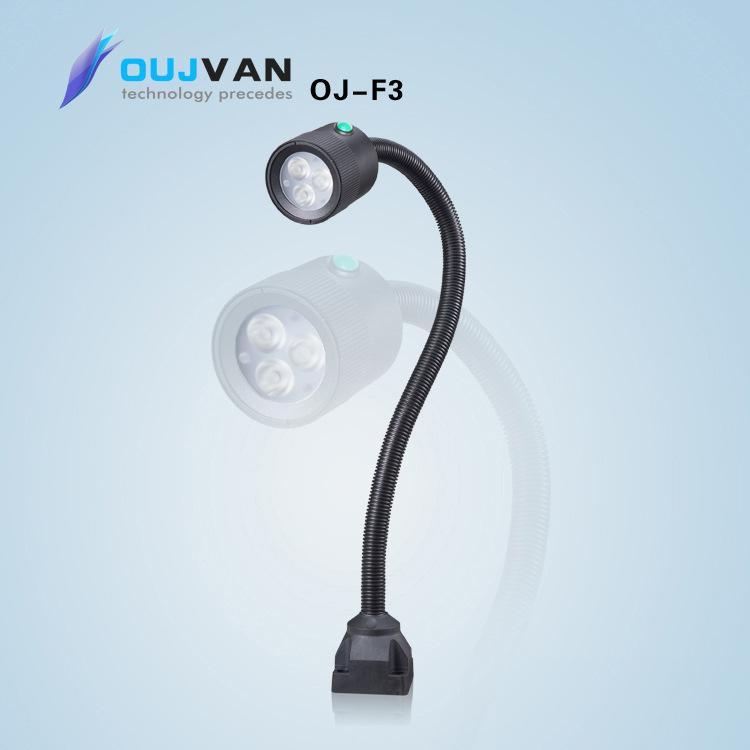 led机床灯 冲床防爆灯 软管灯 24V长臂灯 设备双层软管LED灯直销