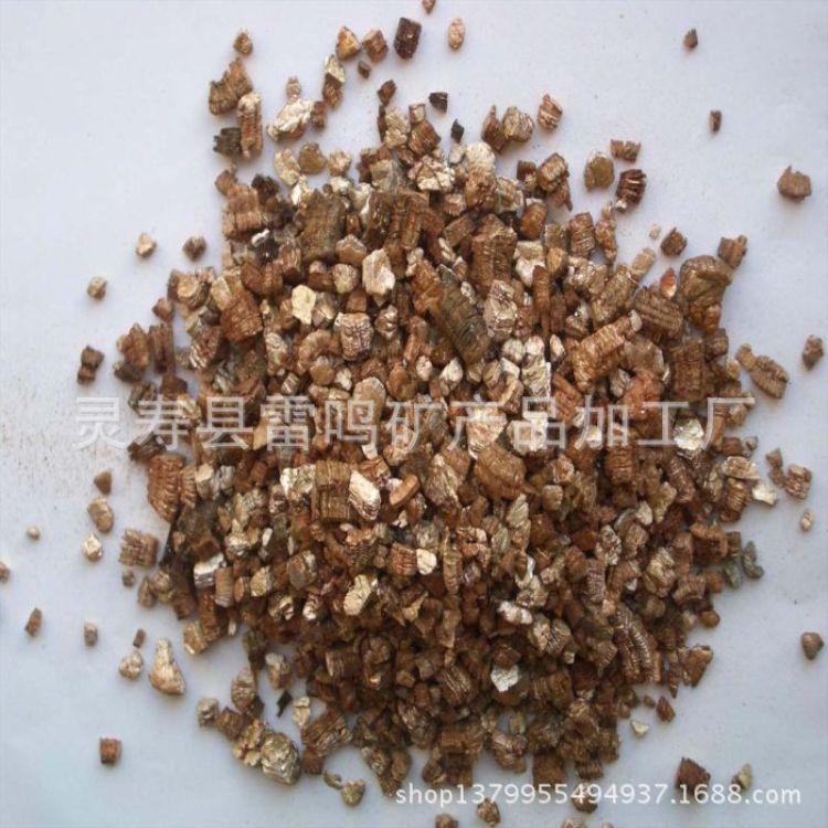 厂家供应高炉煅烧1-3园艺保温蛭石 孵化蛭石 蛭石粉