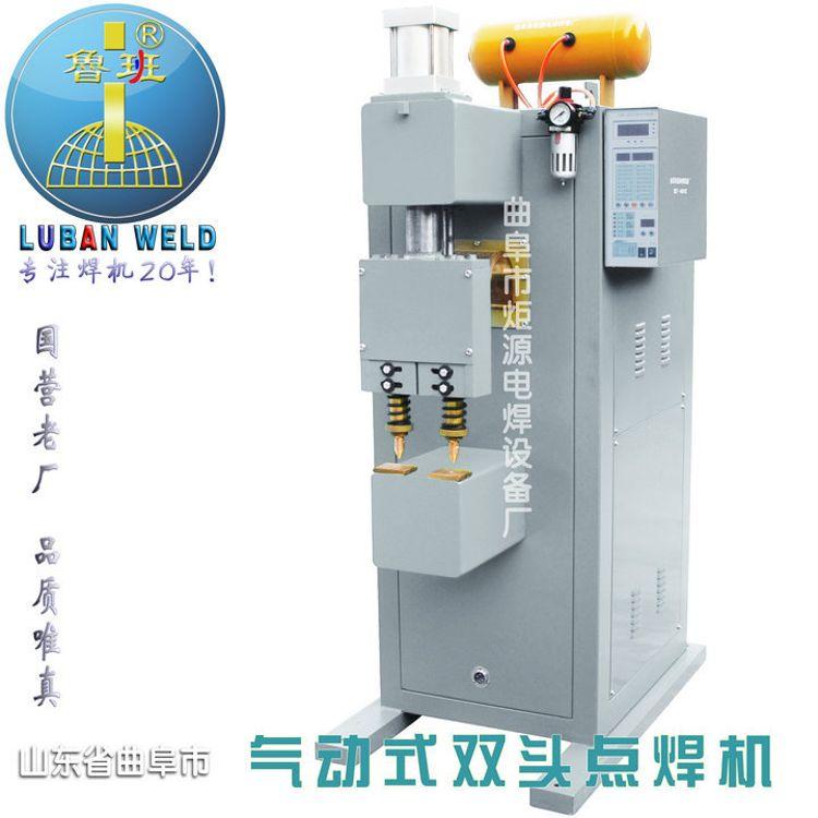 供应气动点焊机 自动双头点焊机DN-250 气动碰焊机