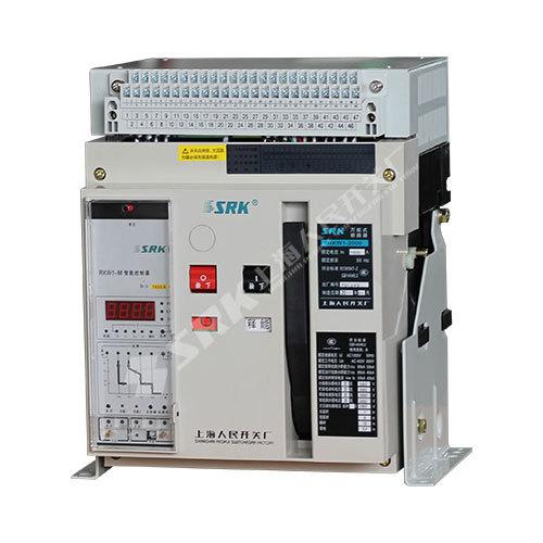 三.四级抽屉式RKW1(DW45)系列智能型万能式低压断路器