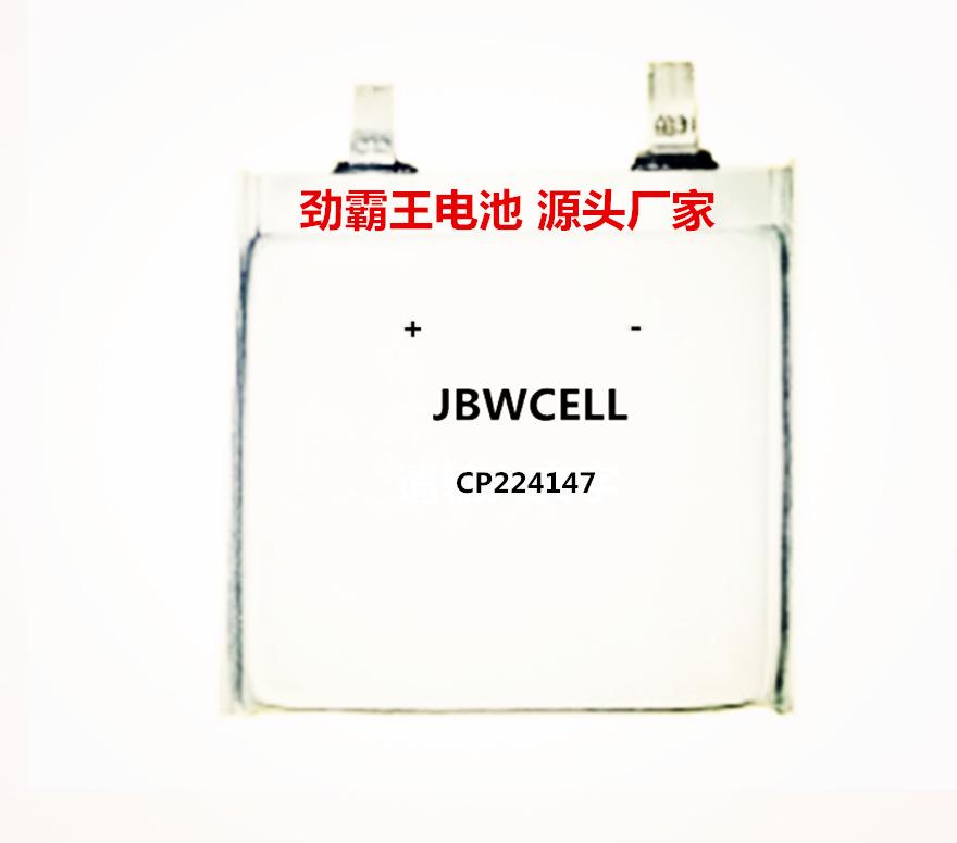 劲霸王超薄3V锂锰软包电池厂家直销高容量大电流环保安全方形软包装电池 CP224147