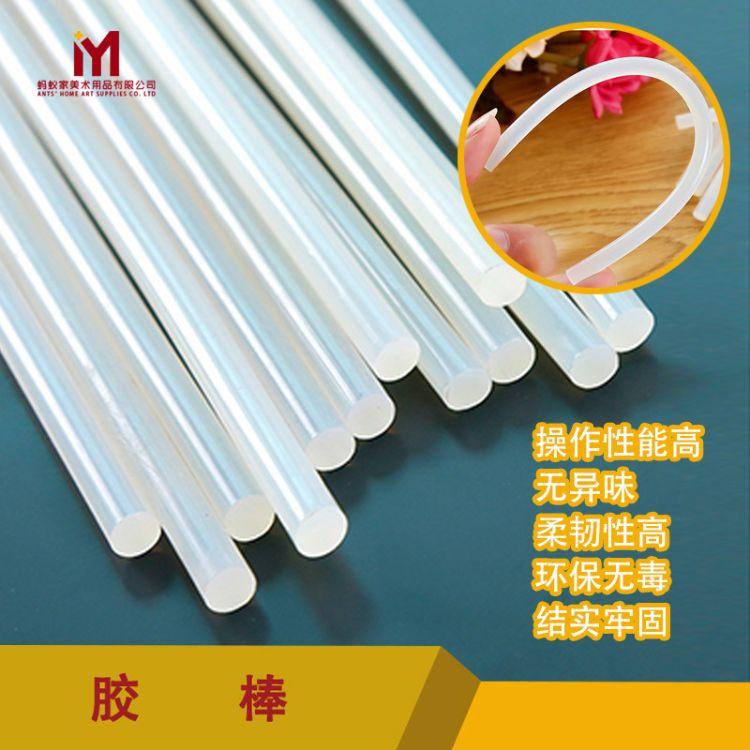 厂家批发高粘强力热熔胶棒塑料容电热融溶透明棒棒胶条
