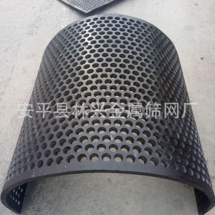 林兴粉碎设备厂家供应锰钢破碎机筛板加工定做不锈钢碎料机筛板
