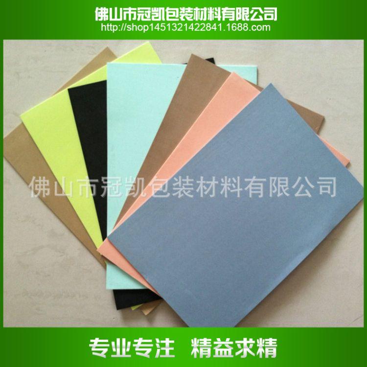 冠凱 廠家供應彩色eva內襯片材 EVA包裝盒 環保EVA海綿包裝內襯