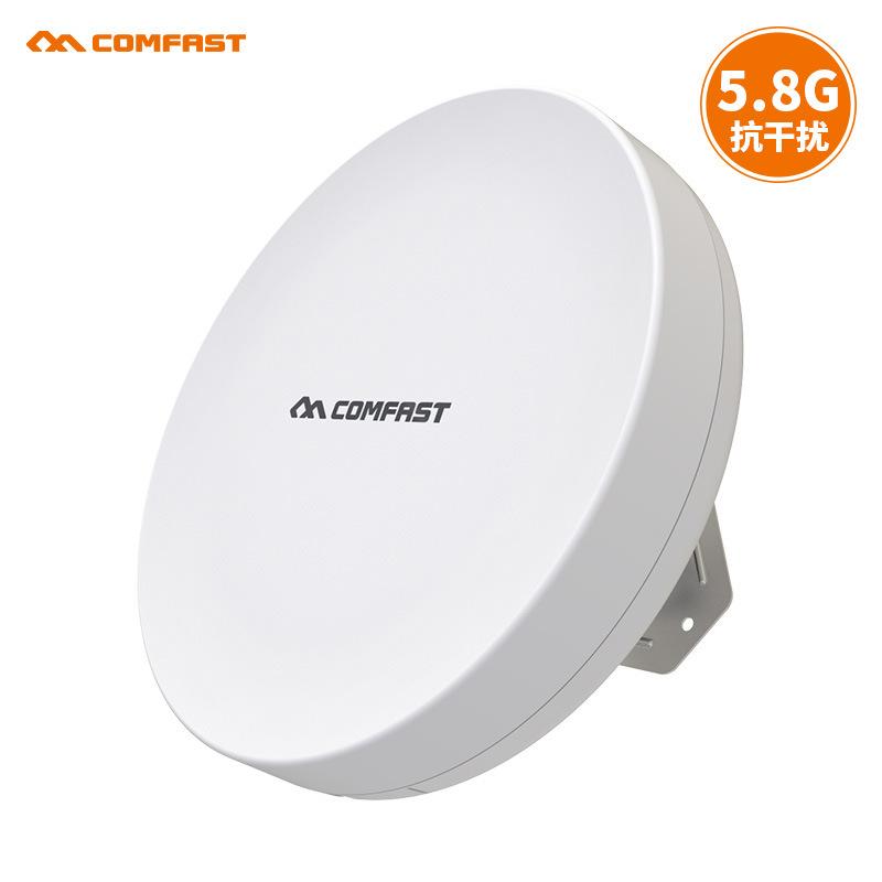 COMFAST CF-A5 900M大功率无线监控网桥CPE5公里5.8g数据传输覆盖