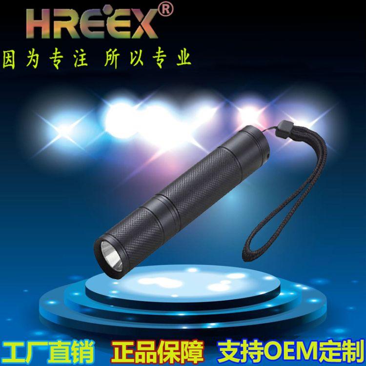 海洋王款JW7301微型防爆电筒 袖珍防爆工作灯 迷你小巧强光手电筒
