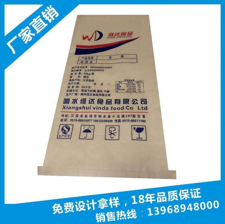 一迪 牛皮纸包装复合袋 多层防水牛皮纸复合袋