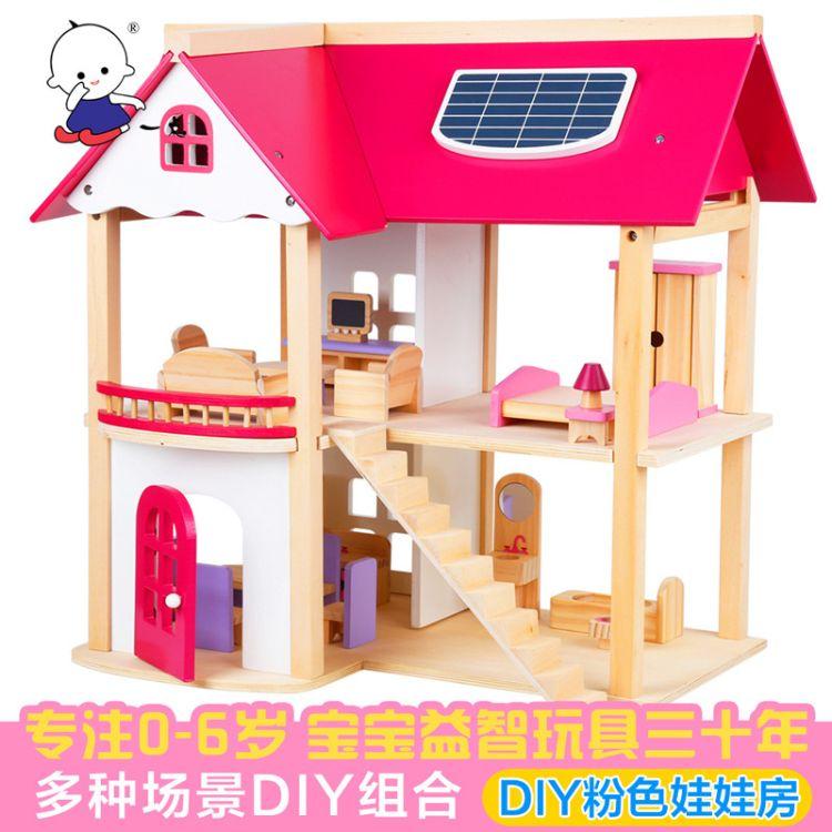 一点女生娃娃过家家木屋diy小屋大型木制4岁以上女孩儿童木质房子