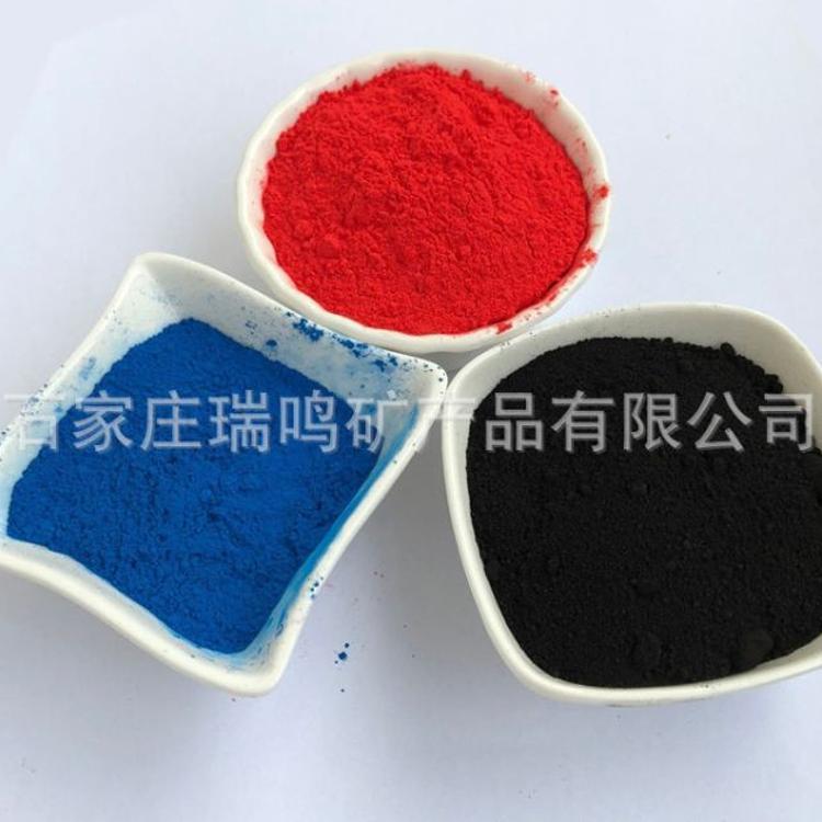厂家直销 氧化铁红130 110 190 颜色可调配 无机颜料