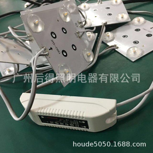 LED卷帘灯条 3030漫反射灯条220V广告灯箱软膜天花区块链漫反射灯
