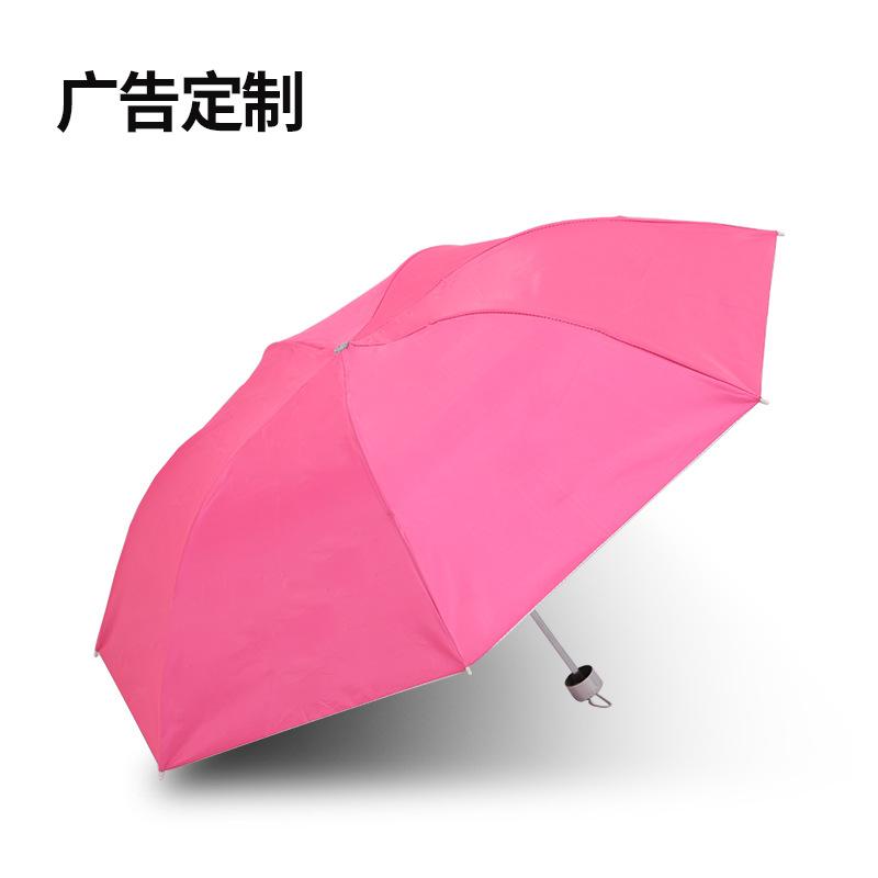 昆明广告伞定制logo  折叠雨伞-地摊摆摊伞定制
