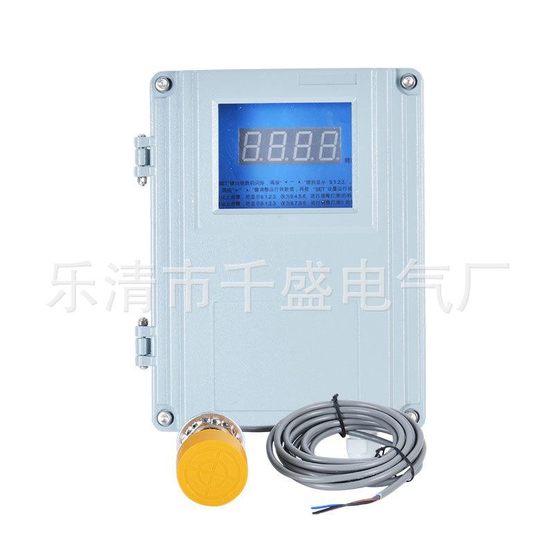 上海稳谷 速度检测仪非接触式皮带输送机打滑开关传感器传感头 速度控制箱