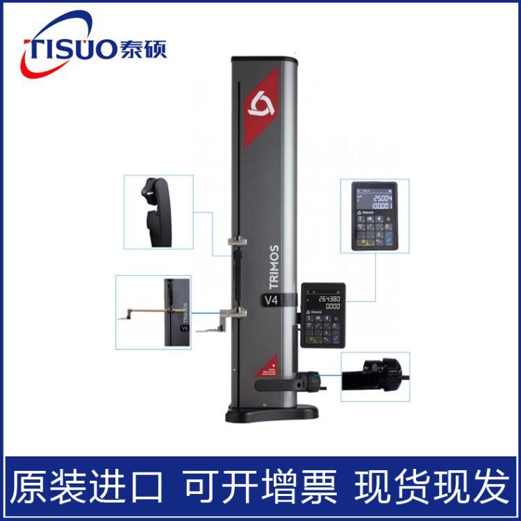 代理进口正品瑞士TRIMOS一维测高仪 数显高度仪V3-400 V4-700