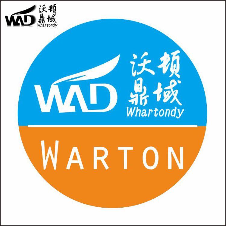 沃顿双色logo灯片投影灯金属玻璃镜片 led灯片个性定制高清图案
