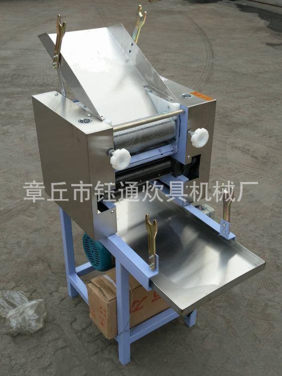 厂家直销 商用 MT75 面条机 多功能面条机 圆面条机大型面条机