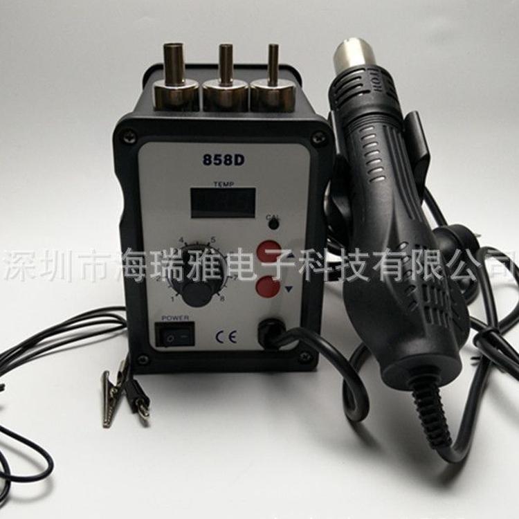 现货858D热风拆焊台 数显拔焊台热风枪手机维修工具恒温可调 风嘴