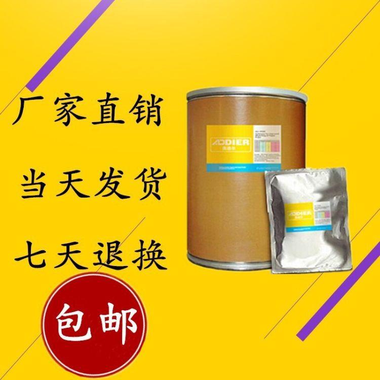 L-天门冬氨酸钙 1kg/铝箔袋25kg/纸板桶 21059-46-1