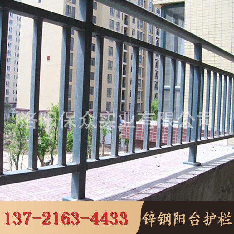 河南厂家供应阳台防护栏 室内阳台护栏 阳台安全防护栏 别墅定制围栏