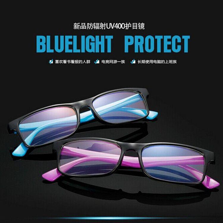 韩版男女款防辐射眼镜UV400平光眼镜批发 防蓝光抗疲劳电脑护目镜