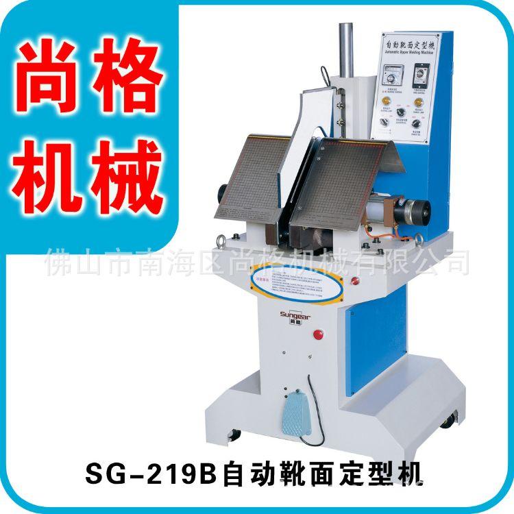 供应自动靴面定型机 靴面曲线定型机 制鞋机械
