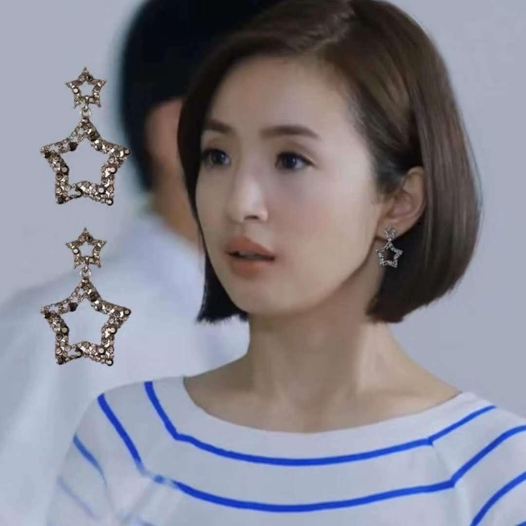 韩国饰品s925五角星耳钉 气质新款耳饰防过敏时尚耳坠女