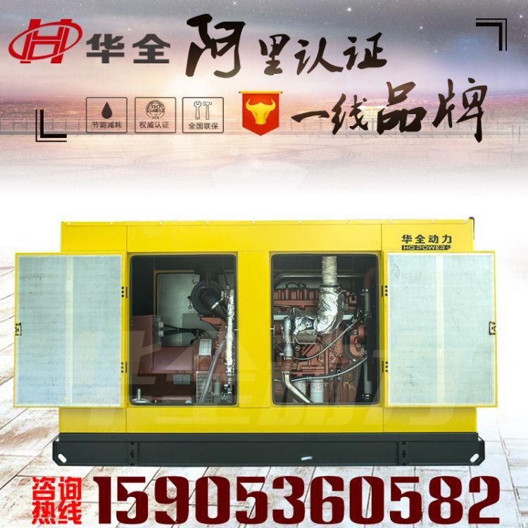 玉柴发电机组 200kw大型静音沼气发电机组 低噪声燃气机200千瓦