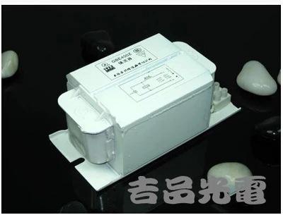 厂家直销400w金卤镇流器路灯投光灯铝芯泛光灯高压钠灯镇流器批发