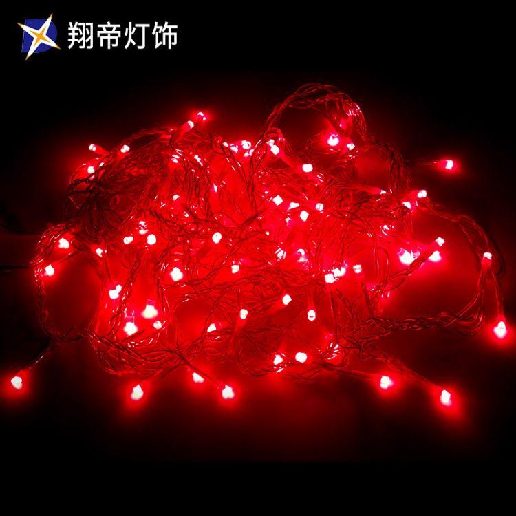 LED户外防水幻彩灯串 五角星彩满天星星灯节日装饰批发灯光节系列
