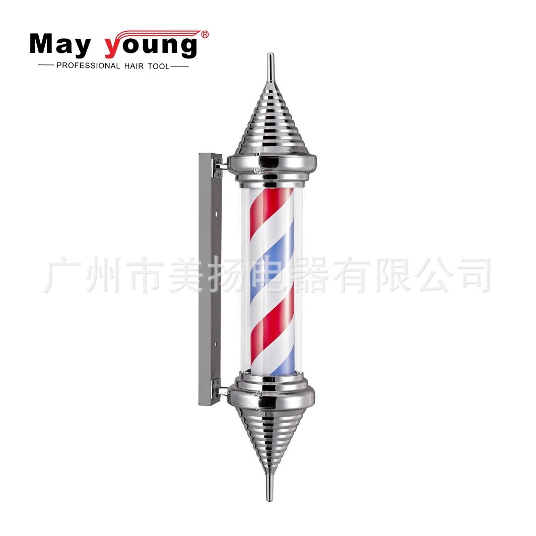 转灯 发廊标志灯 美扬电器 M316 barber pole  复古灯柱 美发灯箱