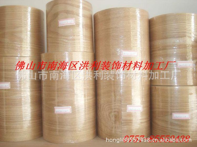 厂家供应木线条包覆木皮 库存包覆木皮 铝材包覆木皮 音响贴皮