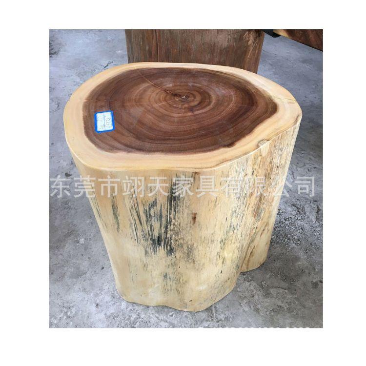 南美胡桃木原木墩子木桩实木墩子根雕茶几陪凳树墩圆木桩厂家直销