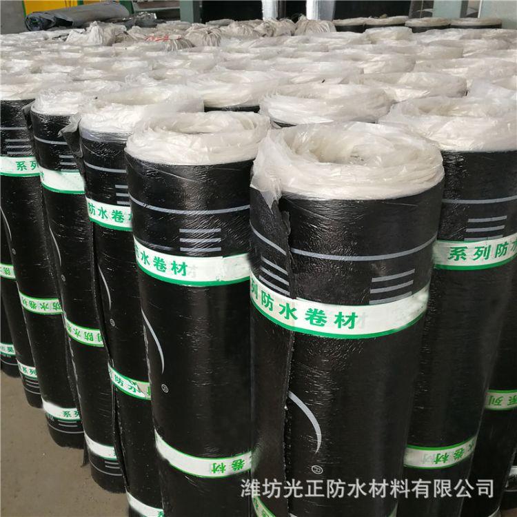 SBS防水卷材 SBS改性沥青防水卷材批发防水卷材 底板屋面卷材
