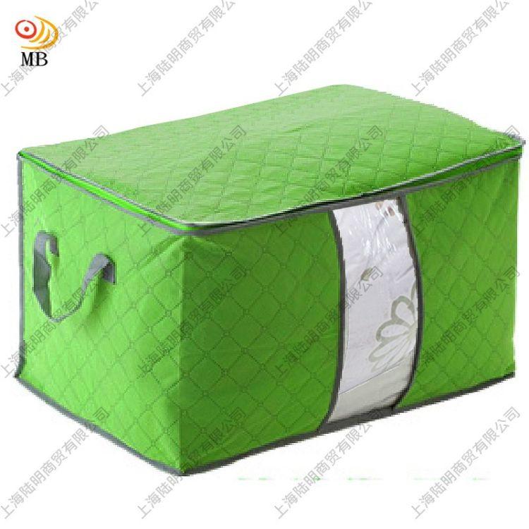 陆明竹炭彩色加高型衣物储存袋储物袋整理箱C130厂家L批发