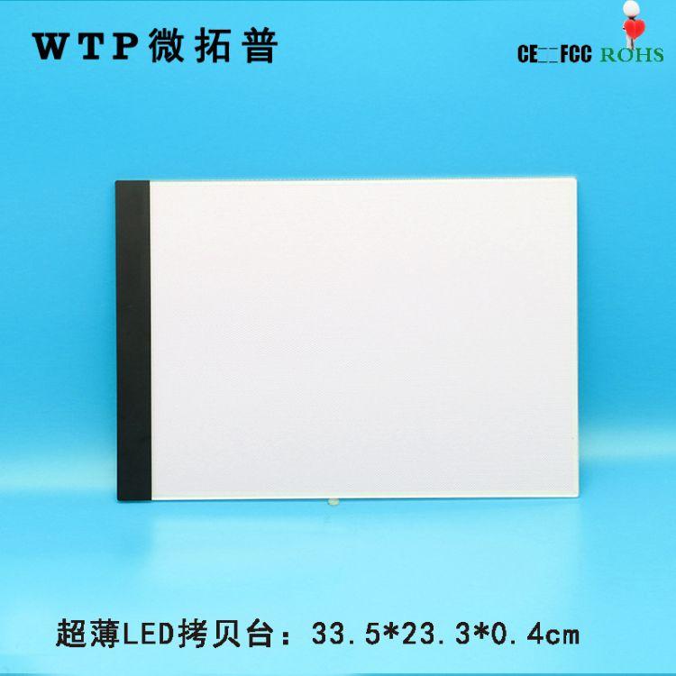 厂家A4拷贝台 LED临摹台动漫透写板书法素描发光透写台源头厂直销