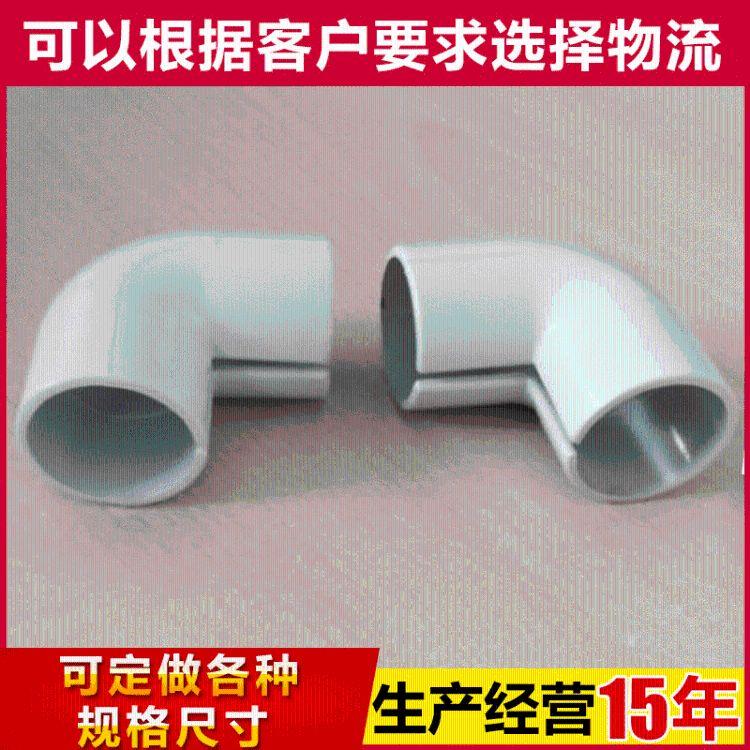 沧州永佳直角阴角弯C型管 侧弯头c型管 高品质c型管规格齐全