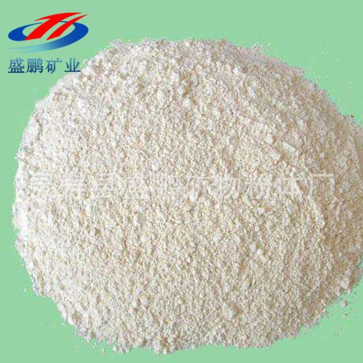 厂家供应膨润土 高粘度纳基 膨润土 钻井用纳基钙基膨润土