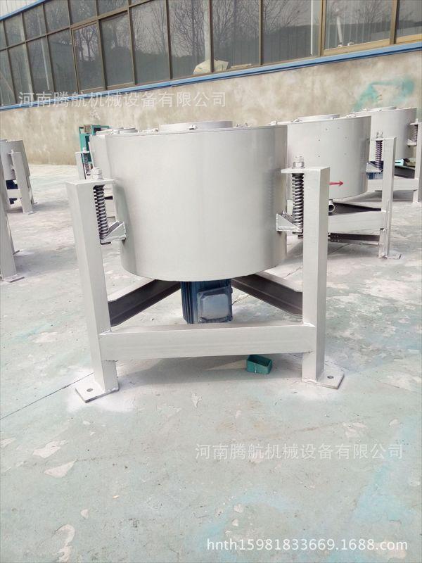 移动式食用油滤油机 新型全自动煎炸油滤油机 小型离心式过滤机