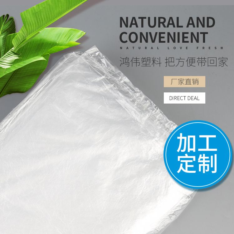 PE透明塑料方底袋防潮袋 塑料四方袋食品方底袋厂家直销量大从优