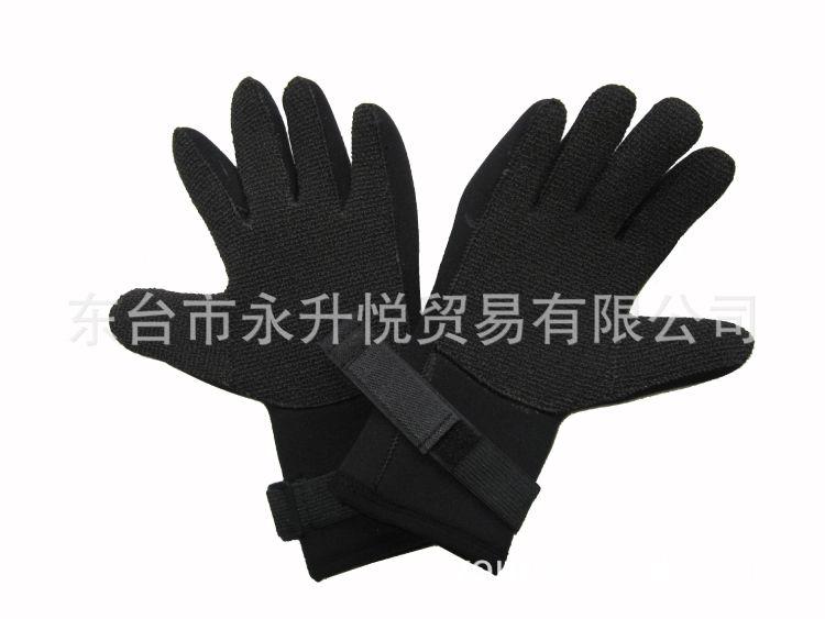 潜水装备 潜水手套 防滑手套 保暖手套 冬泳手套 浮潜装备用品
