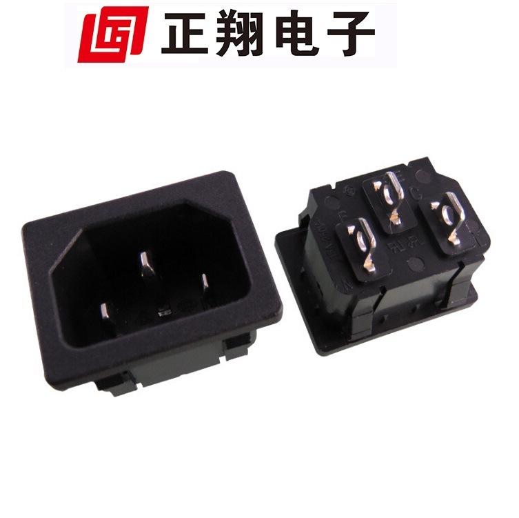 ac座 品字 电饭锅插座 C14 三芯座 豆浆机插座 电热壶座 ac