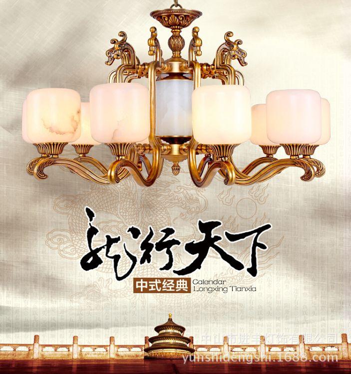 厂家促销新中式客厅灯别墅豪宅餐厅大堂吊灯大气奢华铜灯