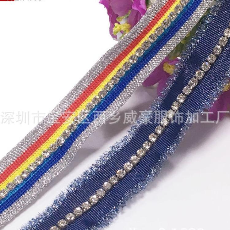 工厂 钻链彩色织带 牛仔银线钻链织带 服装边带配饰带定做批发
