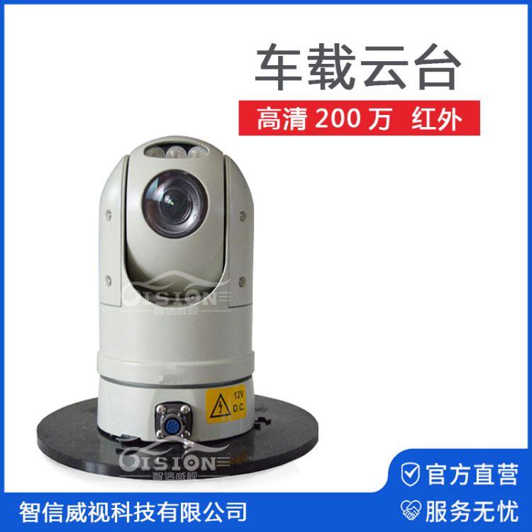 高清AHD200万车载云台 车用激光监控摄像机
