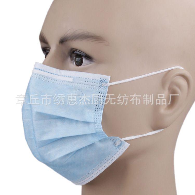厂家供应三层无纺布防尘口罩 高品质无纺布口罩 详情可电话咨询