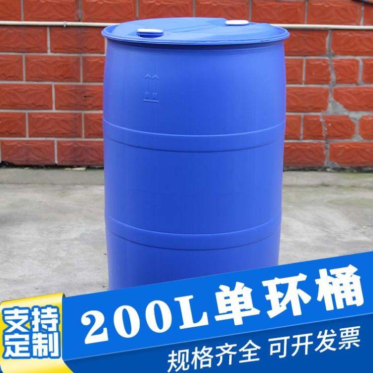 重慶精品推薦標準塑料化工桶 雙環塑料化工桶 ——成都佳罐